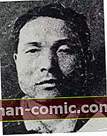 Йоші Шираторі (Вбивця) Вікі, біографія, вік, в'язниця, національність, сім'я, факти